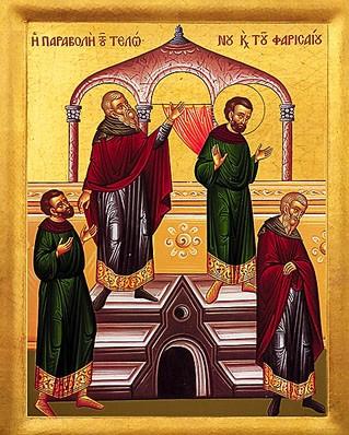 Vameu0219ul u0219i fariseul