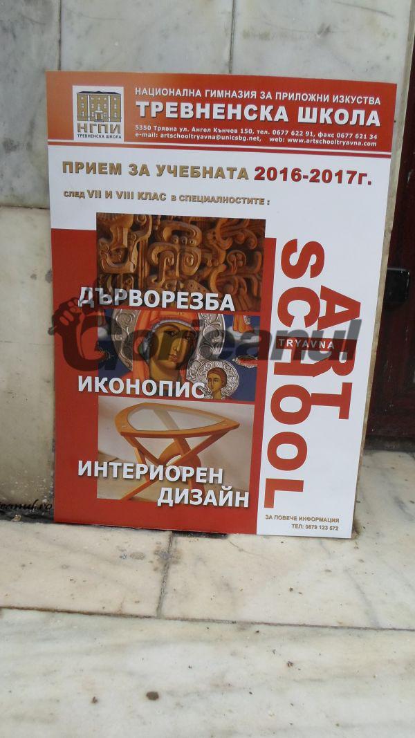 gorjfest2016 (2)